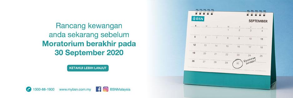 bsn loan